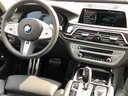 Rent-a-car BMW M760Li xDrive V12 in Biarritz, photo 8