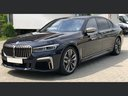 Rent-a-car BMW M760Li xDrive V12 in Biarritz, photo 1
