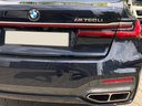 Rent-a-car BMW M760Li xDrive V12 in Biarritz, photo 18