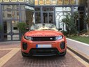 Rent-a-car Land Rover Range Rover Evoque HSE Cabrio SD4 with its delivery to Courchevel 1850, photo 4