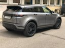 Rent-a-car Land Rover Range Rover Evoque D180SE in French Riviera, photo 2