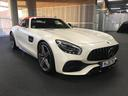Rent-a-car Mercedes-Benz GT-C AMG 6.3 with its delivery to Paris Orly airport, photo 1