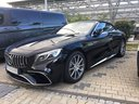 Rent-a-car Mercedes-Benz S 63 AMG Cabriolet V8 BITURBO 4MATIC+ in Biarritz, photo 1